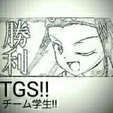 甘党ちゃんTGS!!(設立者)