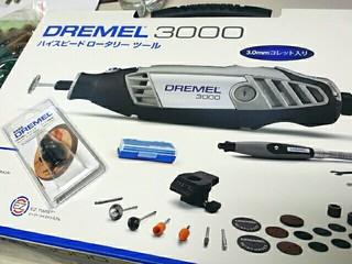 DREMEL model 3000 /50㎐