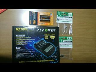 充電器:NT-1000