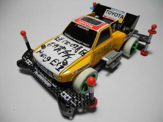 Toyota Hi Lux (ar ver)
