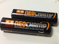 充電式電池について…