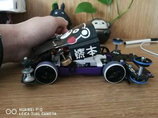 Tamiya MS chassis熊本