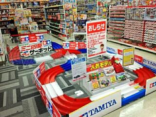 コジマ×ビックカメラ 名取イオンモール店