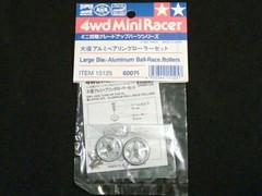 Large Dia. Aluminum Ball-Race Rollers