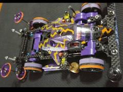 🔮FMSX-Purple/Orange Vanquish