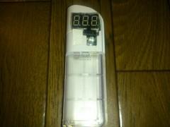 放電機能付き電圧計
