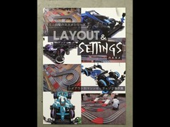 LAYOUT & SETTINGSのススメ