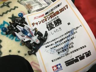 富士山地区チャンピオン決定戦優勝🎶‼️✨