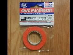 ミニ四駆35周年記念 マルチテープ(10mm幅オレンジ)