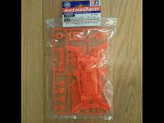 AR蛍光カラーシャーシセット(オレンジ)