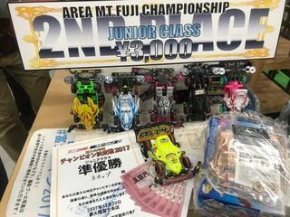 富士山地区チャンピオン決定戦仕様