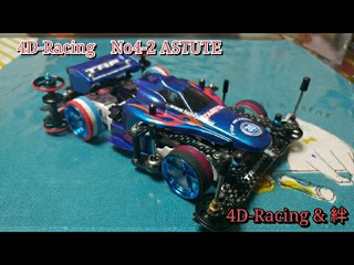 4D-Racing No.4-2 Astute by mam
