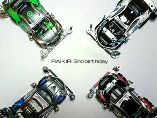 RAIKIRI 3rd birthday