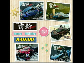 3rd birthday🎵RAIKIRI‼