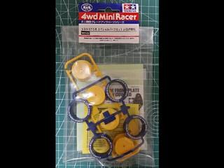 コロコロアニキ スペシャルパーツセット J-CUP2015