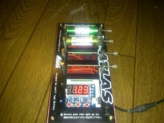 放電器改造