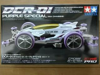DCR-01(デクロス-01)パープルスペシャル