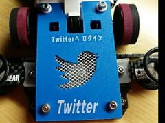 Twitterダンパー