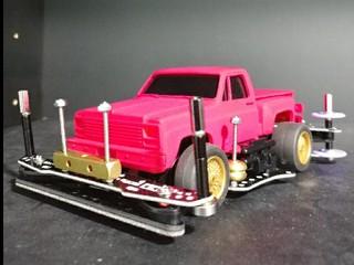 Pinky Truck (AR)