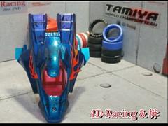 Sub Body Fire Dragon