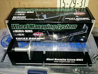 Wheel Managing System (EAGLE Racing)