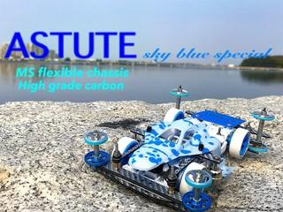 ASTUTE Sky SP (MS flexible)