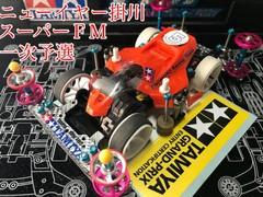 スーパーFM公式仕様‼️