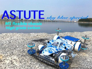 ASTUTE Sky SP (MS flexible)