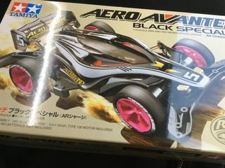 Aero Avante BS