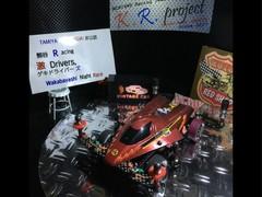 ファイドラver6.5!