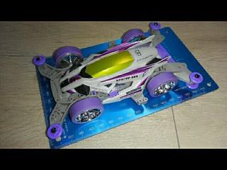 DCR-01 PSP