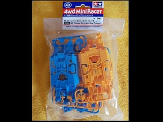 No.95386/MS Chassis Light Blue/Orange