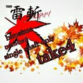 take4(タケシ)