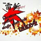 take4