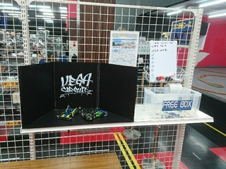 VEGA RC CIRCUIT にフォトスポット!
