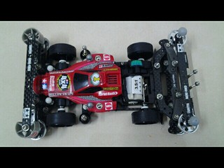 Super 2 full carbon chassis
