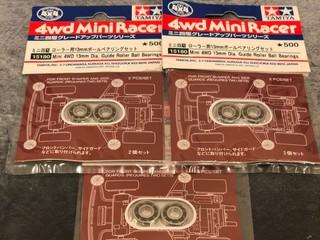 13 mm old bearing roller