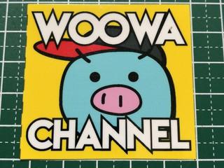 WOOWAチャンネルステッカー!