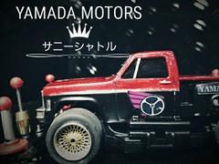 サニーシャトルRS ヤマダモータース「公用車レギュ」