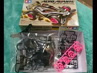 AERO AVANTE☆☆BLACK SPECIAL(AR)