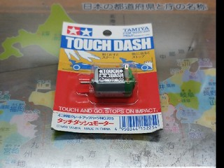 TOUCH DASH MOTOR