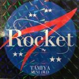 Rocket サイトウ
