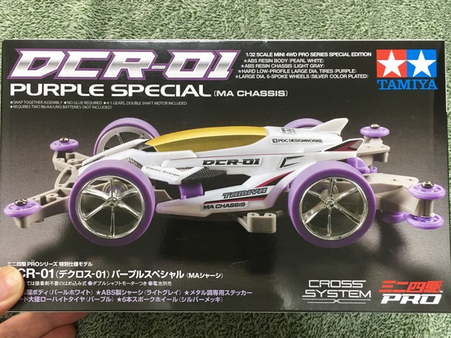 DCR-01 Ppl Sp