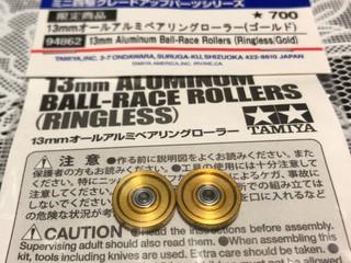 13mmオールアルミベアリングローラー(ゴールド)