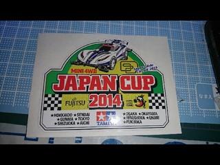 JAPAN CUP2014ステッカー