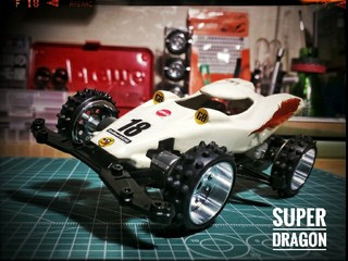 スーパードラゴン
