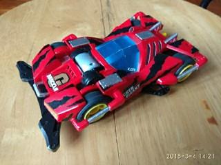 Brocken Gigant (FM-A chassis)