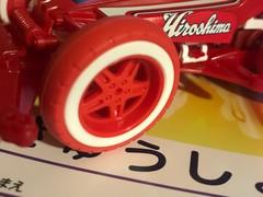 超大径リボンタイヤ(赤バレル)