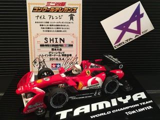 2018.3/4.スプリングカップ→フォーミュラe