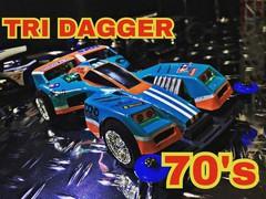 トライダガーX